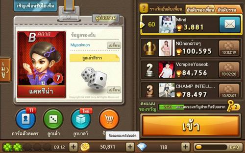 LINE เกมเศรษฐี