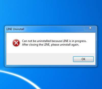 วิธีลบโปรแกรม Line PC ที่ถูกต้อง และการแก้ปัญหาเมื่อไม่สามารถลบโปรแกรมไลน์ได้