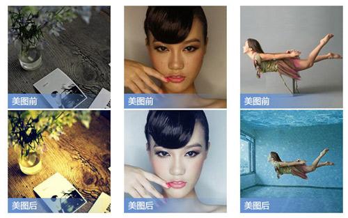 โปรแกรมแต่งรูปจีน XIU XIU หน้าใส ปากส้ม ดาวน์โหลดฟรี