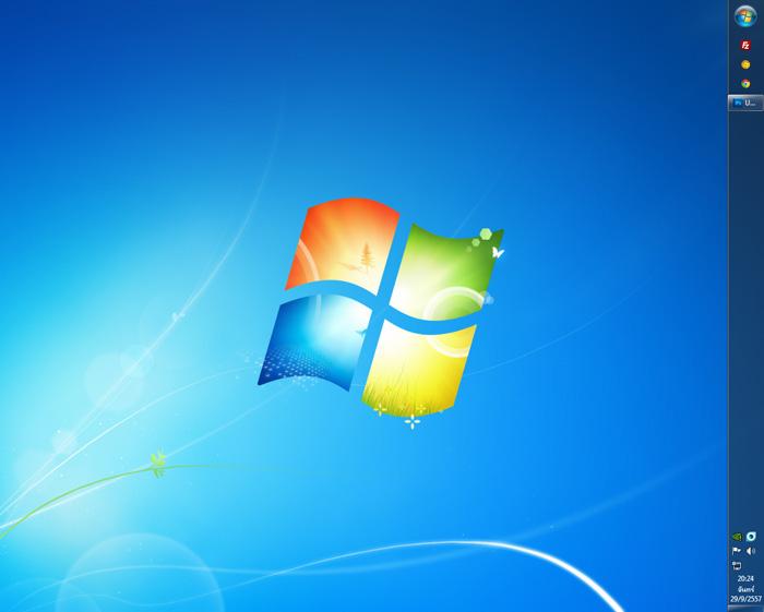 วิธีเปลี่ยนตำแหน่ง Taskbar เป็นแนวตั้ง สำหรับผู้ใช้ Windows 7