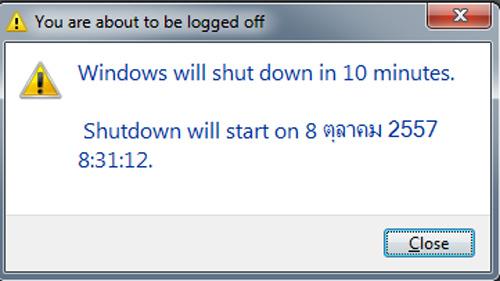 วิธีตั้งเวลาปิดคอม หรือ Shutdown โดยอัตโนมัติ