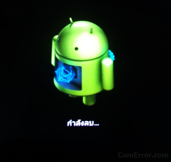 How to Factory Reset on Sumsung Galaxy (Android)