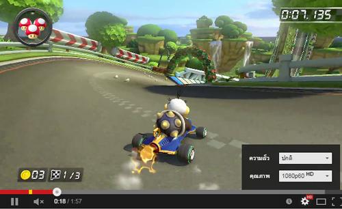 Youtube อัพเดทระบบแสดงผลวีดีโอ 60เฟรมต่อวินาที เอาใจคอเกมส์