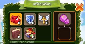 ไอเทมในเกมส์ jump flower โดดเลยดีออก