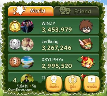 ระบบ ranking เกมส์ jump flower โดดเลยดีออก