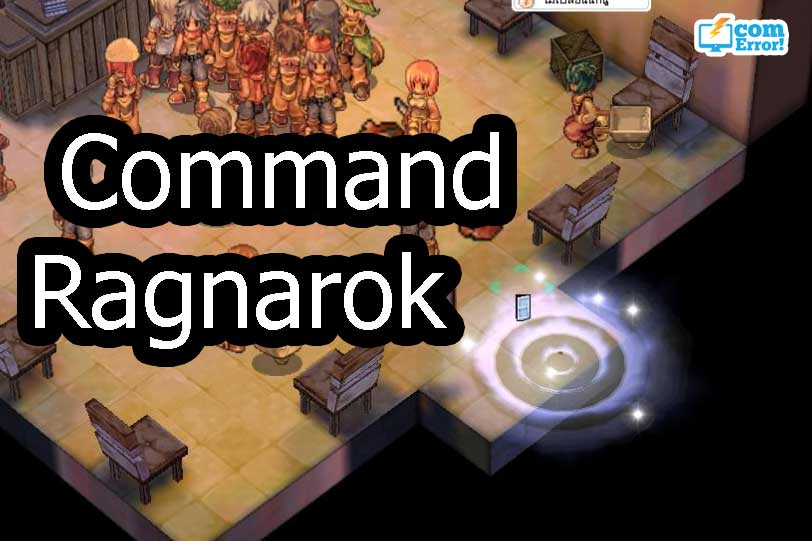รวมคำสั่งคีย์ลัดสำหรับเกม Ragnarok Online เพื่อความคล่องตัว