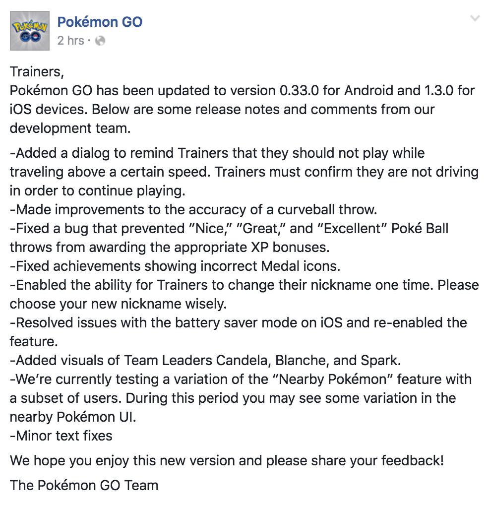 Pokémon GO อัพเดตเวอร์ชั่นใหม่ 9 สิงหาคม 2559 05:55 น.