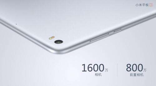 Xiaomi Mi Pad 3 ราคาสบายๆ มาพร้อมจอ 9.7 นิ้ว บนระบบปฏิบัติการ Windows 10