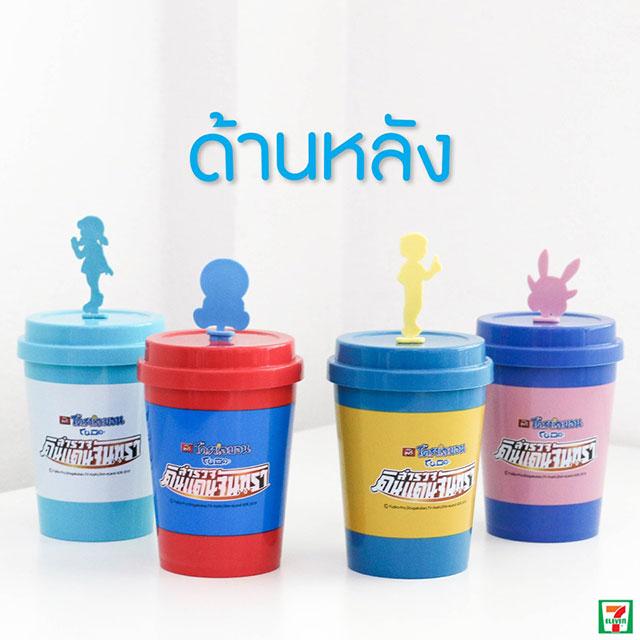 แก้วร้อน Doraemon 2 ชั้น จาก 7-ELEVEN ด้านหลัง