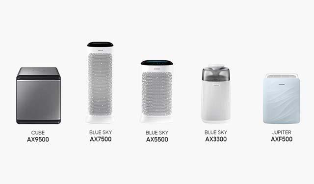 เครื่องฟอกอากาศรุ่นใหม่ ของ Samsung ดักจับฝุ่นได้ละเอียดถึง PM 0.3