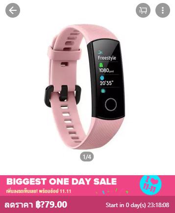 Huawei Honor Band 5 เตรียมเปิดตัวสีใหม่ Coral Pink พร้อมโปรโมชั่น ลดเหลือ 779 วันที่ 11.11 นี้เท่านั้น