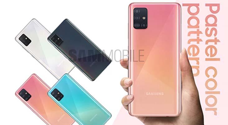 ปล่อยภาพและสเปกของ Samsung Galaxy A51 ก่อนเปิดตัวในวันที่ 12 ธันวาคม 2019