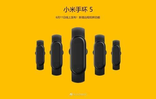 เตรียมเปิดตัว Xiaomi Mi Band 5 อย่างเป็นทางการ ในวันที่ 11 มิถุนายน 2020