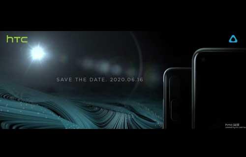HTC Desire 20 Pro จะเปิดตัวอย่างเป็นทางการในวันที่ 16 มิถุนายน 2020 นี้