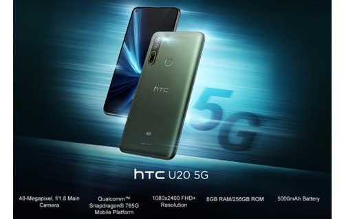 HTC ประกาศเปิดตัว U20 (5G) และ Desire 20 Pro