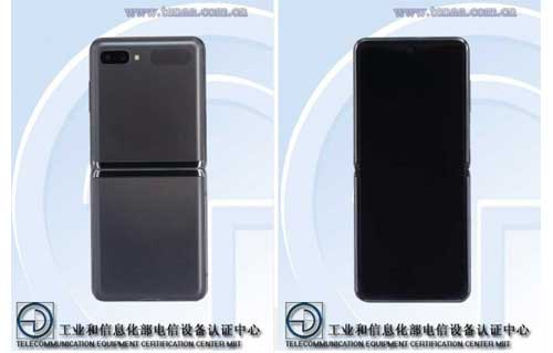 Samsung Galaxy Z Flip (5G) ผ่านการรับรองจาก TENAA ประเทศจีน ดีไซน์ยังไม่มีการเปลี่ยนแปลง