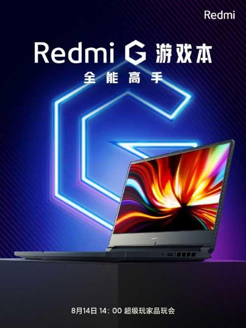 Redmi เตรียมเปิดตัวแล็ปท็อปเกมมิ่ง Redmi G ในวันที่ 14 สิงหาคม 2020 นี้