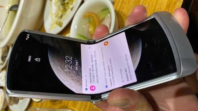 Motorola เตรียมเปิดตัวสมาร์ทโฟนจอพับได้  Moto Razr 2020 หรือ Moto Razr (5G) ในวันที่ 9 กันยายน 2020 นี้