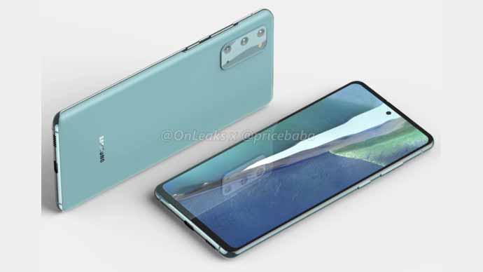 เผย!! รายละเอียดข้อมูลทั้งหมดและรูปภาพของ Samsung Galaxy S20 FE มาด้วยกัน 2 รุ่น คาดเปิดตัวในเร็วๆนี้
