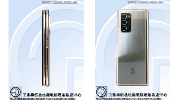หลุด !! ภาพของสมาร์ทโฟนจอพับได้รุ่นใหม่ Samsung Galaxy W21 (5G) ผ่านการรับรองจาก TENAA ดีไซน์คล้าย Samsung Galaxy Z Fold2 มาก