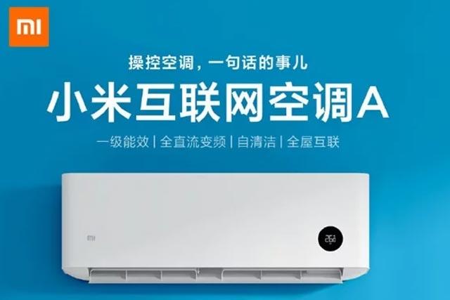 Xiaomi เปิดตัว Smartmi Air Conditioner A เครื่องปรับอากาศอัจฉริยะ