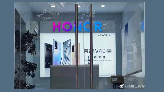 เผย!! ภาพโปสเตอร์ยืนยันวันเปิดตัวของสมาร์ทโฟน Honor V40 Series (5G)ในวันที่ 18 มกราคม 2021 นี้ โชว์ให้เห็นดีไซน์จริงทั้งด้านหน้า และด้านหลัง