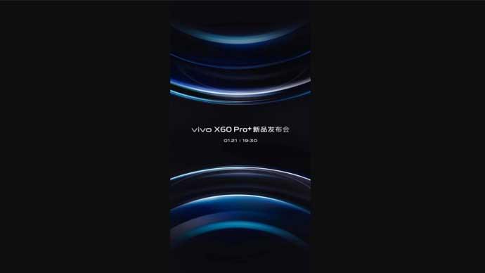 Vivo ปล่อยภาพโปสเตอร์เตรียมเปิดตัว Vivo X60 Pro + ในวันที่ 21 เดือนมกราคม 2021 นี้ ที่ประเทศจีน