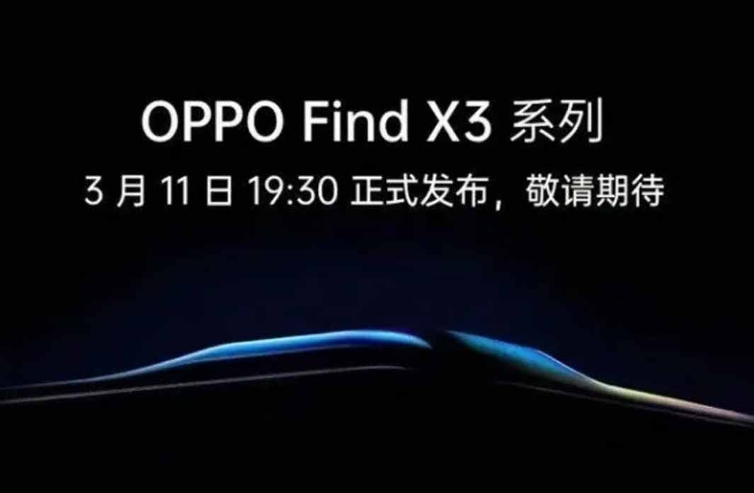OPPO ยืนยัน!! เตรียมเปิดตัว OPPO Find X3 Series ในวันที่ 11 เดือนมีนาคม 2021 นี้