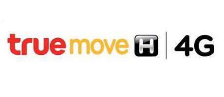 true move H กับพื้นที่ให้บริการ 4G LET