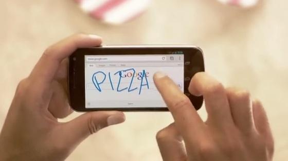 วิธีเปิดใช้งานระบบค้นหา Google โดยการเขียนบนหน้าจอโทรศัพท์