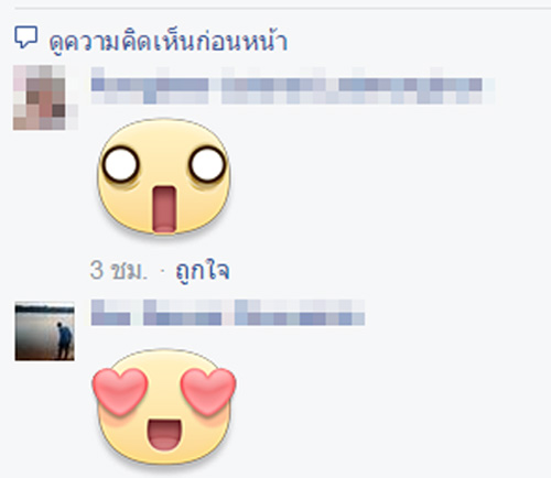 Facebook เปิดระบบให้ตอบcomment ด้วย sticker ได้แล้ว