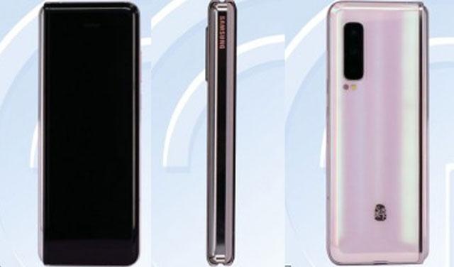 ลือ !! Samsung Galaxy W20 ใหม่ จะเป็น 5G มือถือพับได้ คล้าย Galaxy Fold