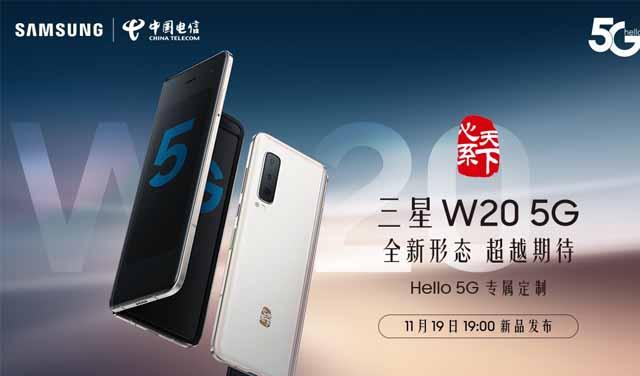 มาแล้ว!! เผยภาพโปรโมท Samsung Galaxy W20 ชุดแรกพร้อมสีใหม่