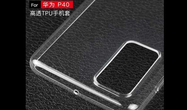 เผยภาพเคสใสของ Huawei P40 Pro มาพร้อมกับดีไซน์กล้องหลัง 4 เหลี่ยมแน่นอน