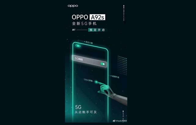 OPPO เตรียมเปิดตัวสมาร์ทโฟน A92s มาพร้อมกับจอแสดงผล 120Hz และรองรับเครือข่าย 5G