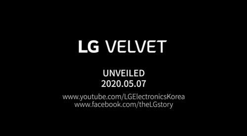 LG อาจจะเปิดตัว Velvet ในวันที่ 7 พฤษภาคม 2020 นี้