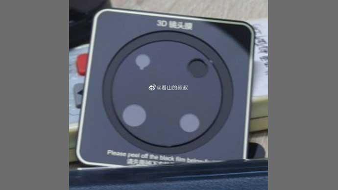 หลุด!! ภาพชิ้นส่วนกล้องของ Huawei Mate 40 และ Huawei Mate 40 Pro โชว์ดีไซน์เป็นรูปทรงสี่เหลี่ยมจตุรัสอย่างชัดเจน