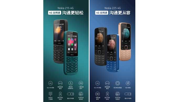 Nokia ประกาศเปิดตัวฟีเจอร์โฟนรุ่นใหม่ Nokia 215 (4G) และ Nokia 225 (4G) ในประเทศจีน