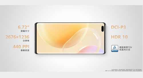 เปิดตัว Huawei nova 8 และ nova 8 Pro อย่างเป็นทางการในประเทศจีน มาพร้อมกล้องหลังดีไซน์ใหม่ ความละเอียดสูงถึง 64MP และชิปเซ็ต Kirin 985