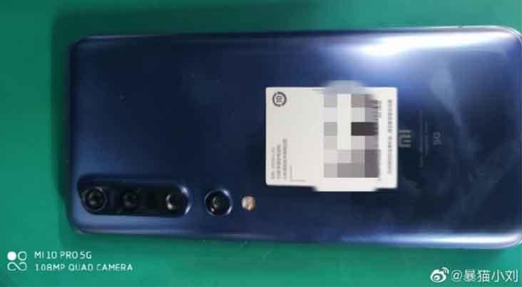 หลุดภาพ Xiaomi Mi 10 Pro 5G ตัวเครื่องจริง ก่อนเปิดตัว