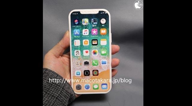 ลือ!! iPhone 12 ขนาด 6.7 นิ้ว จะบางและใหญ่กว่า iPhone 11 Pro Max
