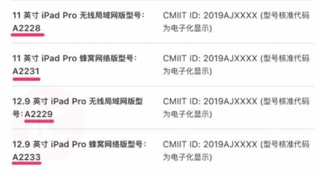 หลุด!! เว็บไซต์ Support ของ Apple Chinese ปล่อยโมเดล iPad Pro รุ่นใหม่ 4 รุ่น