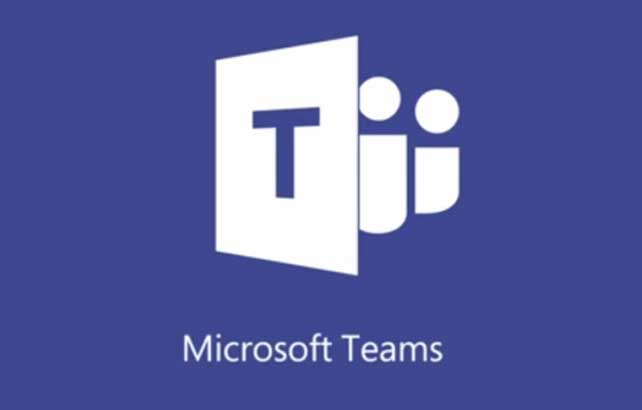 Microsoft Teams เตรียมเพิ่มฟีเจอร์ใหม่  Background Blur สามารถเปลี่ยนภาพพื้นหลังได้