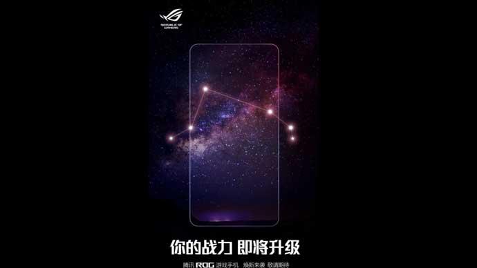 เผย!! สมาร์ทโฟนเกมมิ่ง ASUS ROG Phone 4 จะมาพร้อมแบตเตอรี่ 6,000 mAh , ชาร์จไว 65W และผ่านการรับรองจาก 3C แล้ว