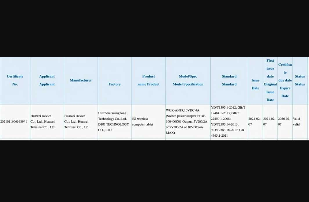 Huawei MatePad Pro 2(5G) ผ่านการรับรองจาก 3C ของประเทศจีนแล้ว มาพร้อมรองรับการชาร์จไว 40W