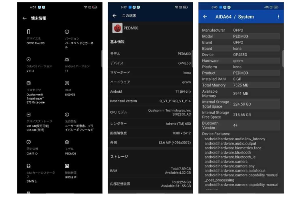 พบรายชื่อ OPPO Find X3 โผล่ทดสอบประสิทธิภาพบนแอป Benchmark , AnTuTu และ AIDA 64 อาจมาพร้อมกับชิปเซ็ต Snapdragon 870 , RAM 8GB