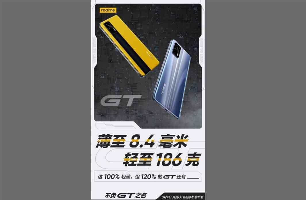 เผย!! ภาพและสเปกของ Realme GT (5G) สมาร์ทโฟนเรือธงรุ่นล่าสุดก่อนเปิดตัววันที่ 4 เดือนมีนาคม 2021 นี้ มาพร้อมชิปเซ็ต Snapdragon 888 , จอ OLED 3K / 120Hz ในสีพิเศษ Racing Yellow