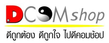 Dcom ยกเลิกกิจการ...  สินค้ามีประกันต้องยกเลิก ลอยแพ!!